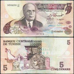 Tunisia5-1973-958