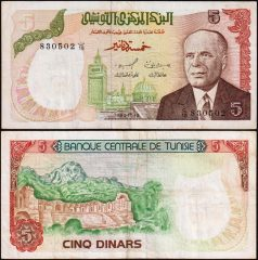 Tunisia5-1980-830