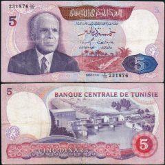 Tunisia5-1983-231