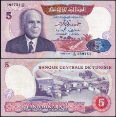Tunisia5-1983-289