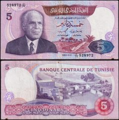 Tunisia5-1983-528