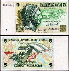 Tunisia5-1993-124