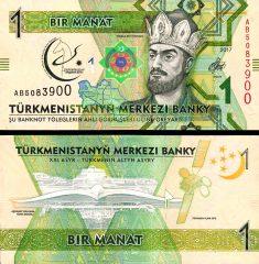 Turkmenistan1-2017x