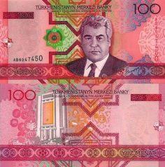 Turkmenistan100-2005
