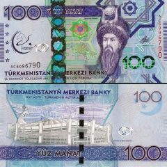 Turkmenistan100-2017