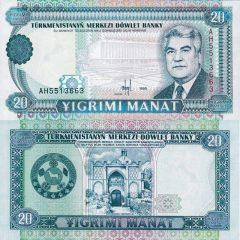 Turkmenistan20-1995