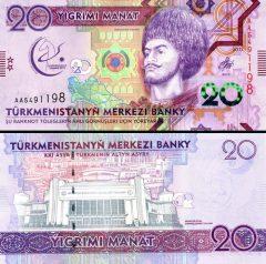 Turkmenistan20-2017