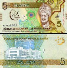 Turkmenistan5-2017