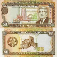 Turkmenistan50-1995