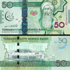 Turkmenistan50-2017