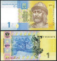 Ucraina1-2006