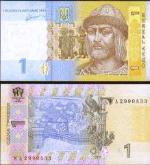 Ucraina1-2011