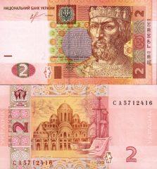 Ucraina2-2013