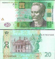 Ucraina20-2005