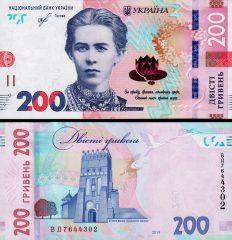 Ucraina200-2019