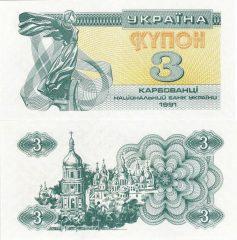 Ucraina3k-1991