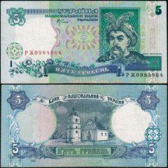 Ucraina5-2001-PX09