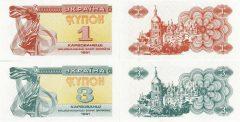 Ucrainalotto2-1991
