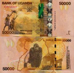 Uganda50000-2015