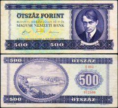 Ungheria500-1990-E003
