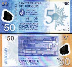 Uruguay50-2017(2018)