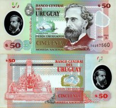 Uruguay50-2020