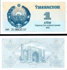 Uzbekistan1-92