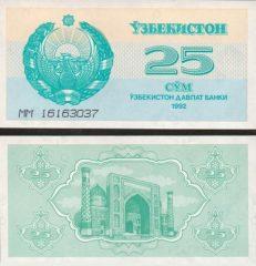 Uzbekistan25-92x