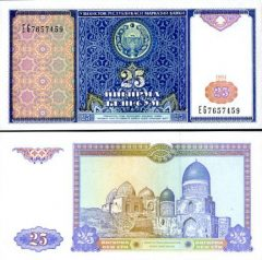 Uzbekistan25-94