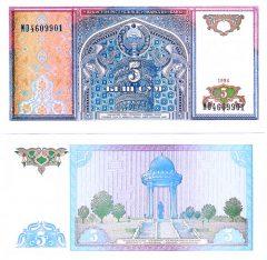 Uzbekistan5-1994