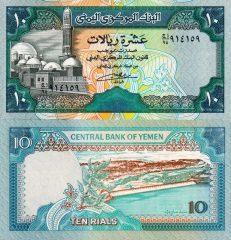 Yemen10-1992