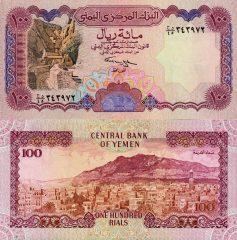 Yemen100-1992
