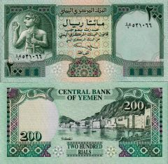 Yemen200-1996