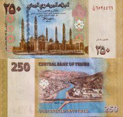 Yemen250-2009