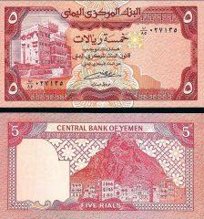 Yemen5-1991