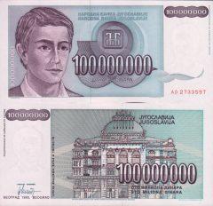 Yugoslavia100mln-1993
