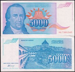 Yugoslavia5000-1994-xf