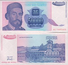 Yugoslavia50000-1993x