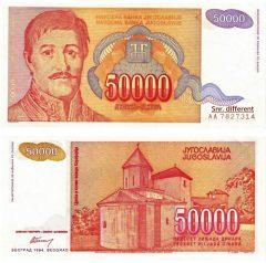 Yugoslavia50000-1994
