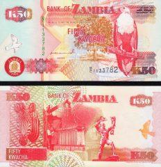 Zambia50-1992