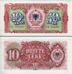 albania10-57x