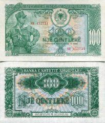 albania100-57x