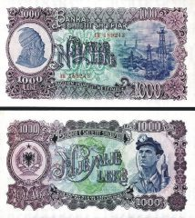 albania1000-57x