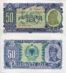 albania50-57x