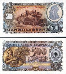albania500-57x