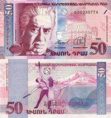 armenia50-1998