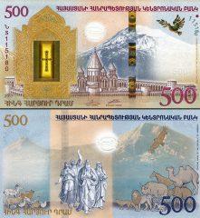 armenia500-2018