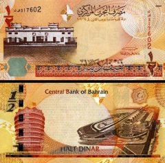 bahrain1-2-2007