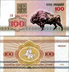 bielorussia100-92