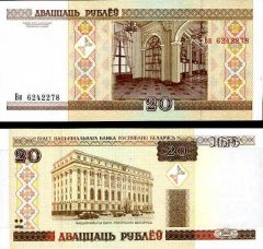 bielorussia20-2000